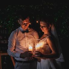 Wedding photographer Marina Eremenko (eremenko1992). Photo of 02.02.2018