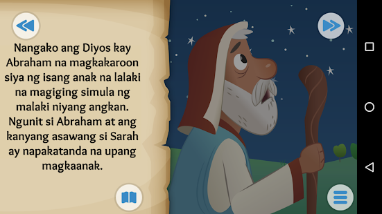 Pambatang Bible App- thumbnail ng screenshot