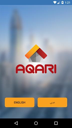 Aqari