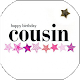 JOYEUX ANNIVERSAIRE COUSIN Download on Windows