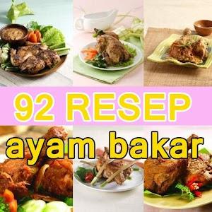 Resep Ayam Bakar Pilihan