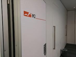 Photo: Consultation room 2 of 4 (Room M2).