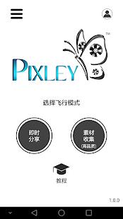PIXLEY - náhled