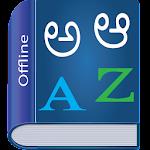 Kannada Dictionary