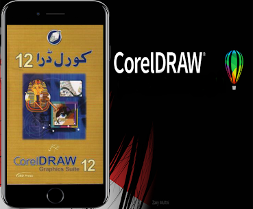 How to Learn Corel Draw 4