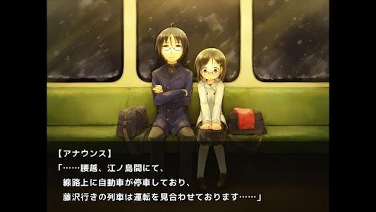 演劇少女は古都鎌倉を雪で潰す【無料ノベルゲーム】 screenshot 6