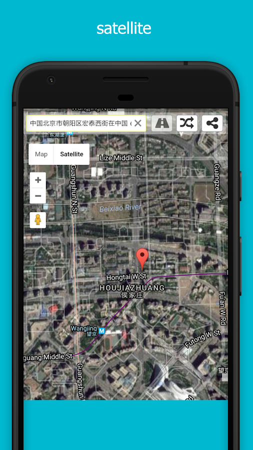 where am i right now android apps on google play