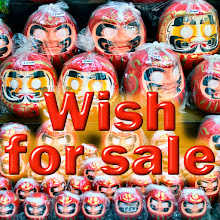 Photo: Wish for sale