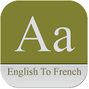 English to French offline dictionary