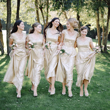 Wedding photographer Galina Klepcova (Kleptsova). Photo of 01.10.2016
