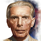 M.A.Jinnah - NA1000 for PC-Windows 7,8,10 and Mac