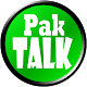 Download PakTalk For PC Windows and Mac