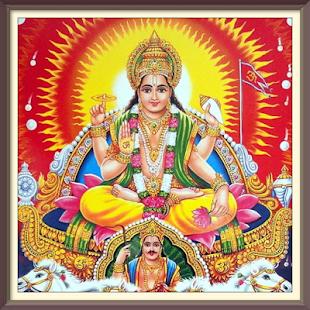 Surya Prarthana सूर्य प्रार्थना - náhled