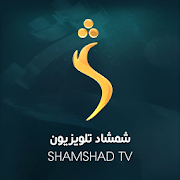 App Shamshad TV APK for Windows Phone