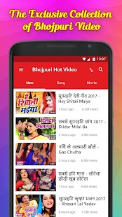 Bhojpuri Hot Video - New Song, Movie, Dance, Music - náhled