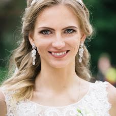 Wedding photographer Dmitriy Kodolov (Kodolov). Photo of 12.09.2018