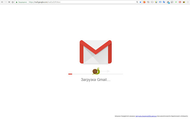Snail on Gmail Loading Page