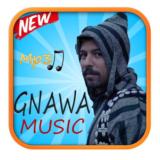 MP3 HAMID TÉLÉCHARGER EL GNAWA MUSIC GRATUIT KASRI