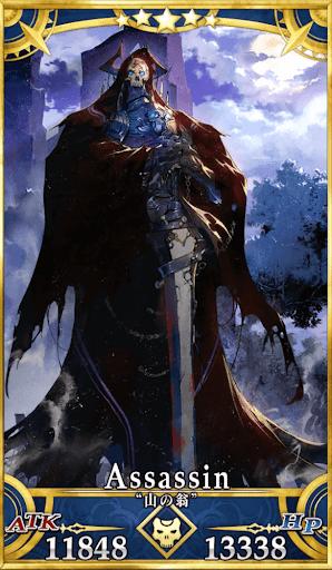 【FGO】山の翁(キングハサン)の評価と強化再臨素材   FGO攻略wiki   神ゲー攻略
