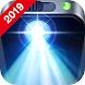 もっとも明るい 懐中電灯 - Androidアプリ