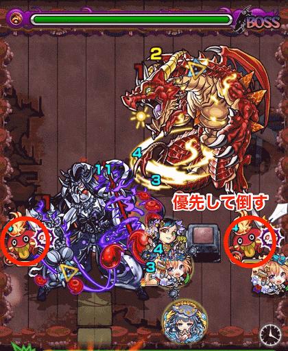 怨炎!黄泉の主宰神・零-7