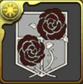駐屯兵団の紋章