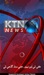 KTN NEWS- screenshot thumbnail