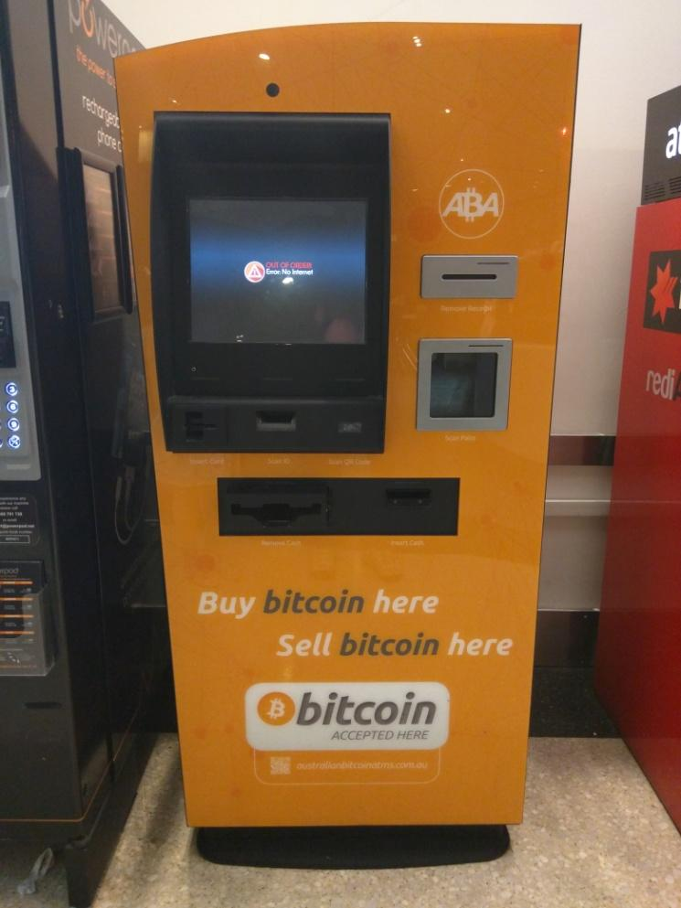 Australian_Bitcoin_ATM_located_in_Sydney_CBD.jpg