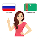 Russian Turkmen phrasebook for PC Windows 10/8/7