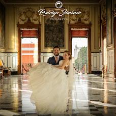 Wedding photographer Rodrigo Jimenez (rodrigojimenez). Photo of 08.09.2018