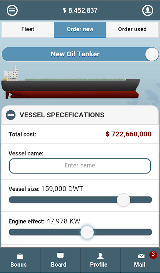 Shipping Manager- screenshot