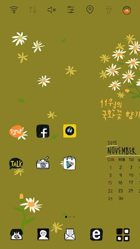 玩免費個人化APP|下載拉拉感性日历十一月_菊花香 桌面主题 app不用錢|硬是要APP