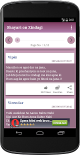 Hindi Shayari Images - náhled