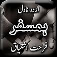 Humsafar by Farhat Ishtiaq - Offline Urdu Novel icon