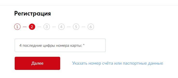 C:Users uerykalnaDesktop6.jpg