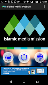 Islamic Media Mission official screenshot 4