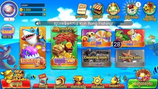 Naga Ocean King 1.0 1