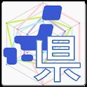 県レーダー ~都道府県をレーダーチャート分析~ icon