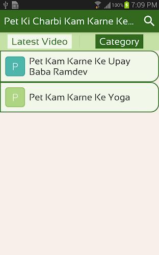 ramdev baba yoga para tabla de dieta de pérdida de peso
