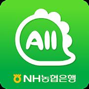 App 올원뱅크(All One Bank) APK for Windows Phone