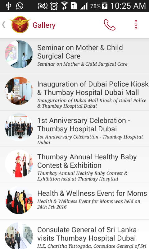 Thumbay Hospital- screenshot