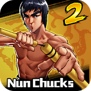 Street Fighting 2: Master of Kung Fu APK