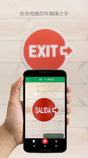Google Translate's App Now Instantly Translates Printed ...