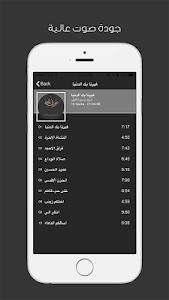 اكرفيات - حسين الاكرف screenshot 1