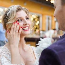 Bröllopsfotograf Anna Evgrafova (FishFoto). Foto av 13.07.2019