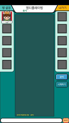 ub77cuc774uc5b4 uac8cuc784 screenshots 6