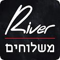 ריבר icon