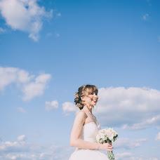 Wedding photographer Ekaterina Korchik (Delvitastudio). Photo of 18.11.2015
