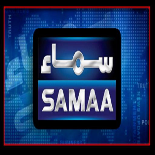 Samaa News Live HD