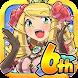 ケリ姫スイーツ - Androidアプリ